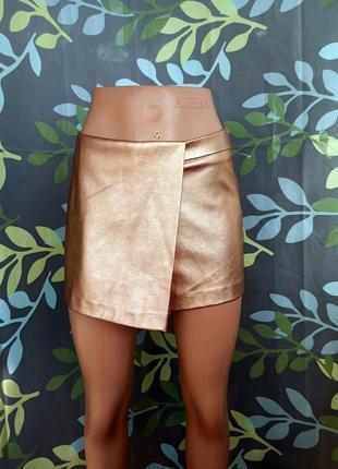 Эксклюзивные металлизированные золотом шорты - юбка с завышенной талией