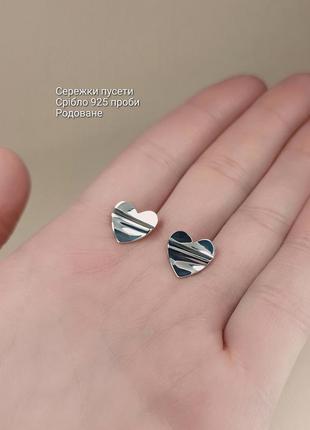 Серебряные серьги пусеты серьги сердце срібні сережки серце пусети серебро 925