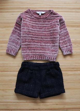 Шикарний набір для дівчинки | светрик і шорти з блискітками ✨