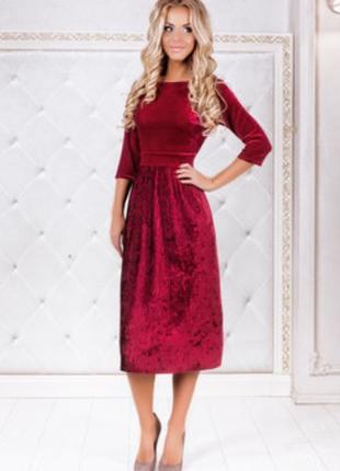 Платье нарядное выходное праздничное вечернее бархатное миди