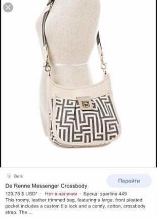 Распродажа! сумка брендовая 🇺🇸 сша spartina 449