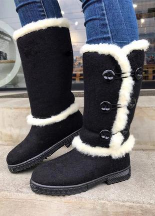 Женские зимние валенки бурки угги сапоги ботинки