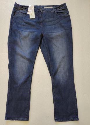 Женские джинсы большого размера giada