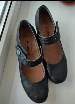 Туфли, стелька кожа, антистресс , большой размер