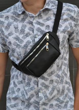 Кожаная бананка з натуральной кожи / поясная сумка на пояс через плечо / барсетка клатч