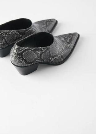 Zara фирменные туфли