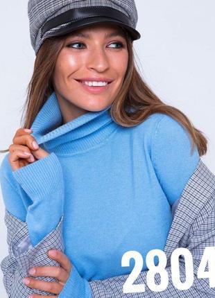 Голубой базовый 🔥гольф ❤водолазка милано milano c/м м/л размер