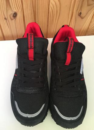 Отличные кожаные кроссовки