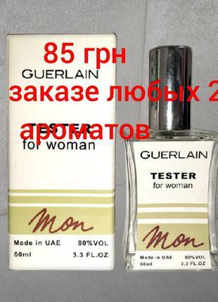 Mon тестер, парфюмированная вода
