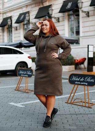 Платье-худи с капюшоном трехнить на флисе батал рр 50-56