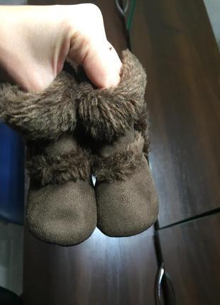 Угги зимние сапоги на девочку (10,5 см )
