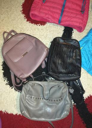 Сумка рюкзаки