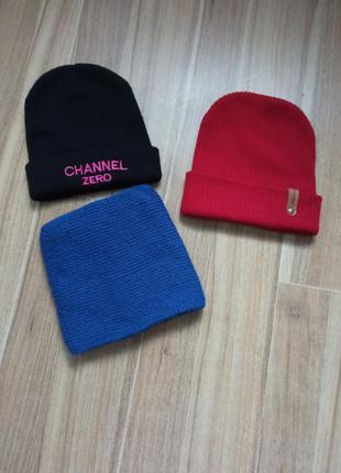 Бордова шапка +2 в подарок
