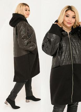 Красивое комбинированное пальто батал.