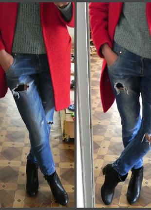 Брендовые джинсы  zara ,рваные  (размер 26(s,m) см.замеры)
