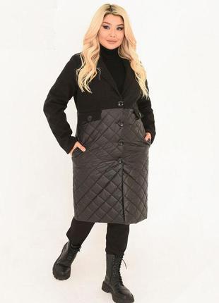 Стильное комбинированное пальто батал.