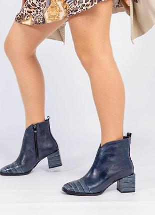 Женские кожаные ботильены