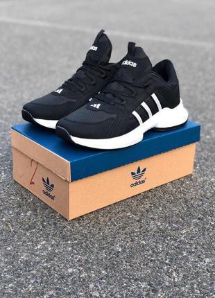 Мужские /унисекс черно-белые кроссовки adidas осень демисезон
