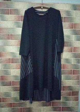 Шикарное платье чёрного цвета в белую полоску