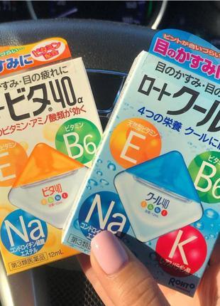 Глазные капли витаминизированные укрепляющие smiley 40, 12 мл. япония.