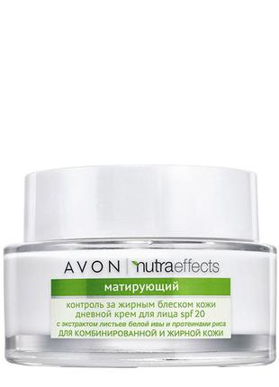 Матирующий крем nutraeffects  для лица avon 50 ml
