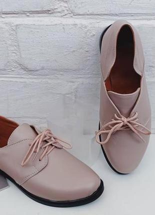 В наличии базовые кожаные туфли