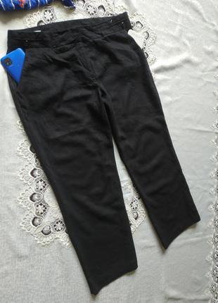Наьуральные штаны свободного кроя