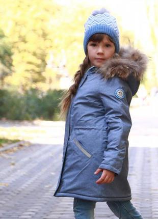 Детская зимняя парка на овчине голубой меланж dasti