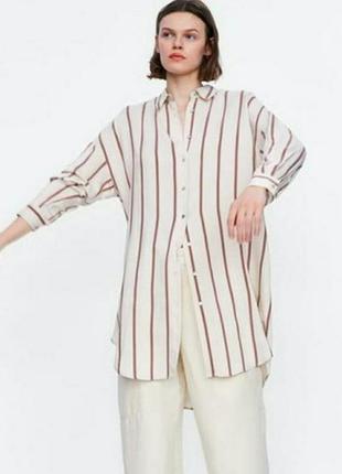 Рубашка длинная в полоску zara