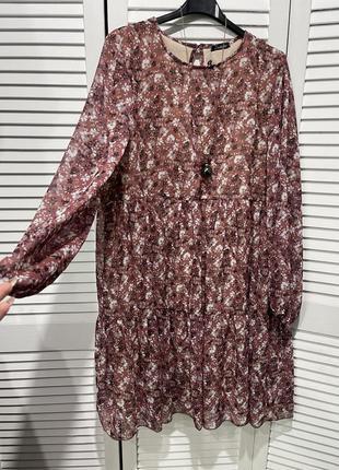 Шикарное платье 🍁акция 🍁