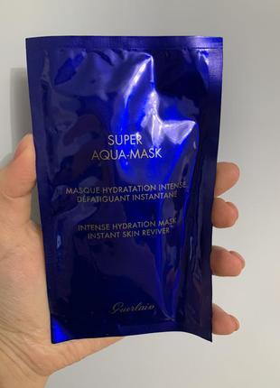 Guerlain super aqua mask 10 ml маска для лица оригинал