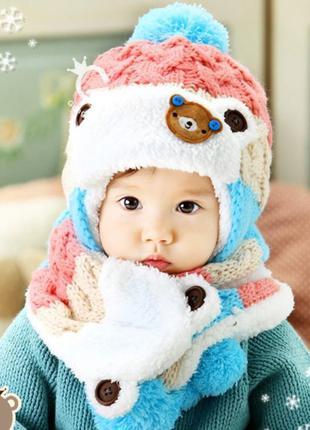 Шапка и шарф набор детский холодная зима шапка дитяча набір дитячий зимовий