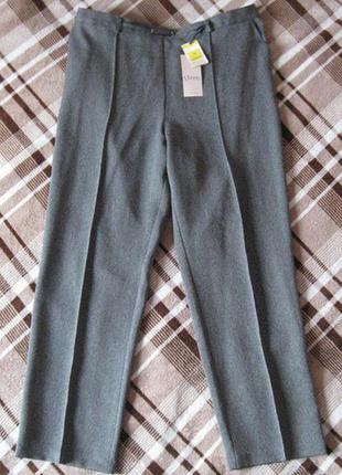 Серые брюки на резинке h