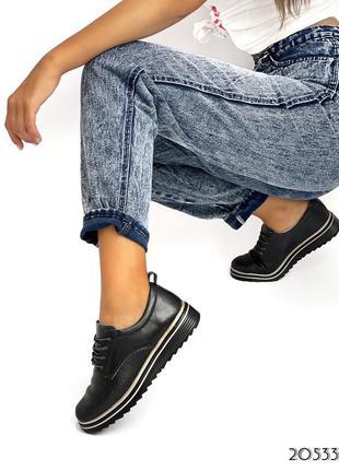 Туфли броги кожаніе