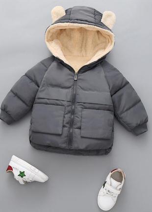 Куртки деми для деток унисекс