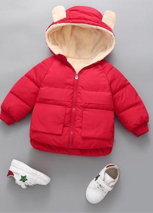 Деми куртки для деток унисекс