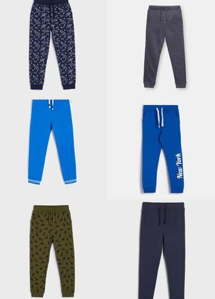 Утеплённые штаны с начесом, теплые джоггеры на байке,флисе, штаны без начеса, джоггерсы