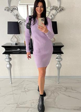 Платье сьера сиреневый jadone fashion