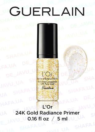 Увлажняющая база под макияж guerlain l'or 24k pure gold makeup base radiance праймер для сияния кожи