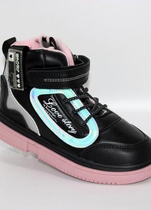Осенние ботинки для девочки 110185