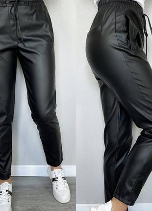 Женские брюки, нарядные брюки, кожаные брюки