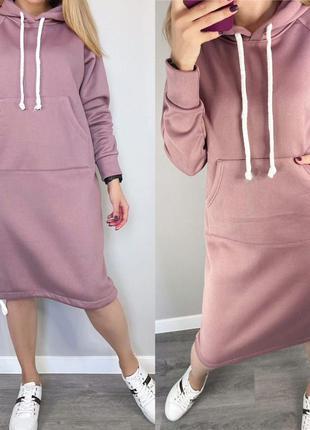 Женское платье, платье миди, яркое платье