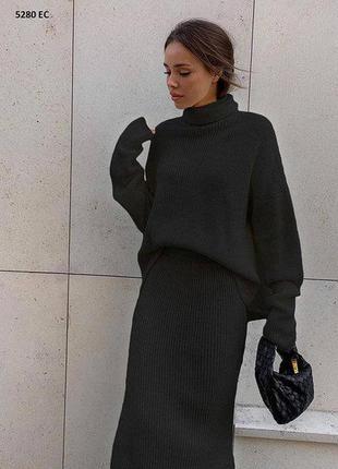 Костюм женский тёплый, юбка и кофта (размеры: 42-44, 46-48)