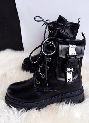 Зимние ботинки 33-38