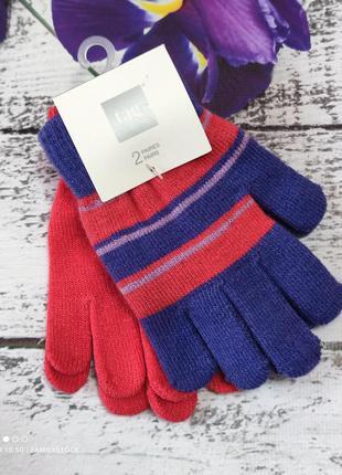 Набор перчаток tag