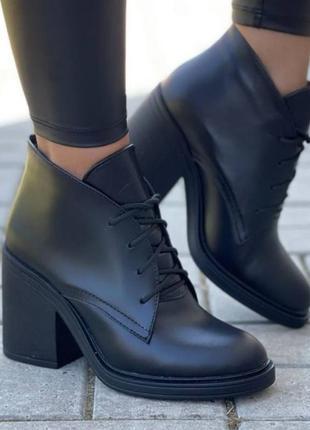 Ботильйоны ботинки на каблуке кожаные ботинки