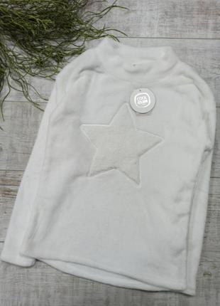 Свитер пуловер cool club