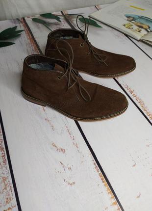 23,5 см ботинки замшевые next