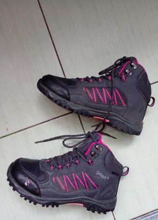 Трекинговые термо ботинки.