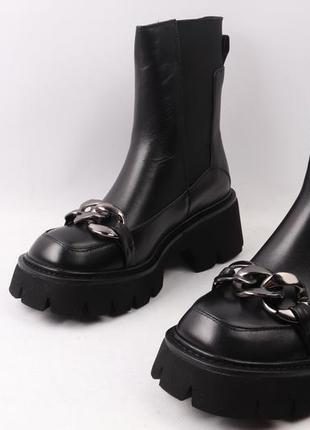 Демісезоні черевички